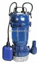 QDX全自动潜水泵  带浮球潜水泵