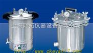 ZX280B不鏽鋼蒸汽壓力消毒器廠家,生產消毒鍋