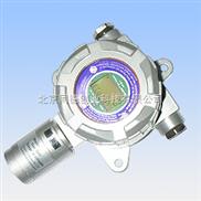 固定式氢气检测仪(带显示)/固定式氢气测定仪(带显示)  型号:TC-HR100L-H2