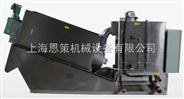 上海ECXP叠螺式污泥脱水机