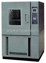 HS係列(低溫)恒定濕熱試驗箱