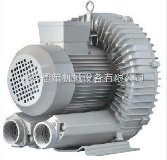 台湾升鸿EHS-529高压环形鼓风机
