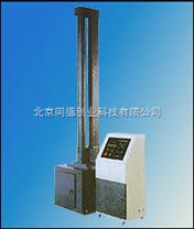 落錘式衝擊試驗機TC-XJL-98