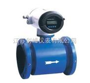 浙江電磁流量計生產商/測水電磁流量計/dn300電磁流量計