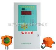 氢气泄漏检测仪 氢气浓度探测器 氢气挥发测量仪 氢气气体探测器