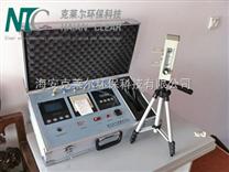 保定張家口承德甲醛檢測儀 八合一甲醛檢測儀多少錢 哪裏有賣 室內空氣檢測儀