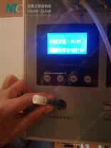 甘肅蘭州甲醛檢測儀|甲醛檢測一次多少錢|室內空氣檢測儀價格|室內甲醛檢測儀|苯檢測儀