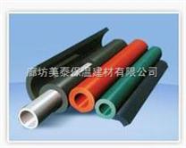 彩色橡塑保溫材料出廠價,彩色橡塑保溫材料廠家直銷