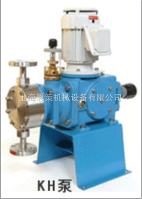KH韩国千世KH系列液压隔膜式计量泵