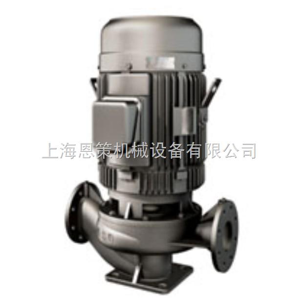 川源LPS立式管道離心泵