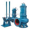 无堵塞污水潜水泵|200WQ250-15-18.5 潜水污水泵价格