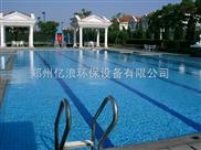 游泳馆游泳池循环博顺信誉棋牌设备多少钱
