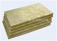 高密度保温岩棉板--现货供应--防水保温岩棉板