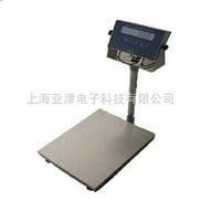 电子秤,天津150公斤防爆电子台秤++50KG防爆电子台秤价格