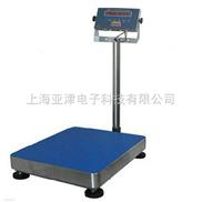 电子秤,150公斤防爆天津电子台秤价格(100KG防爆台磅厂家)