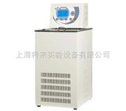 GDH-2006高精度低溫恒溫槽,低溫恒溫槽價格
