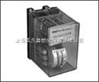 重合闸继电器DH-4
