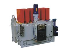 万能式断路器 DW17-2000A(固定垂直)电动预储能