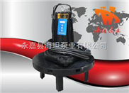河北QXB型潜水离心式曝气机