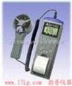 台湾衡欣AZ9871列表式温湿度测量仪