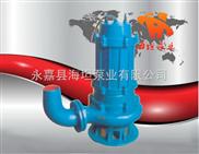 潜水泵材质 QW(WQ)系列无堵塞潜水排污泵