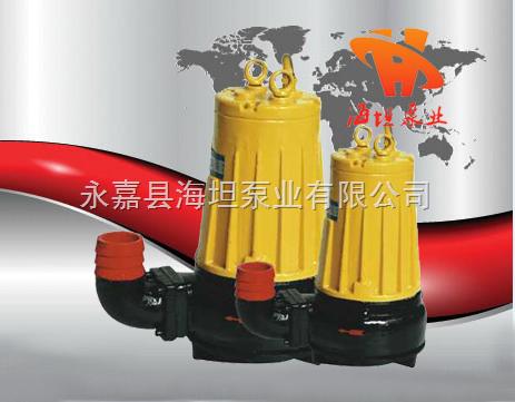 潜水排污泵新价格 撕裂式潜水排污泵AS型