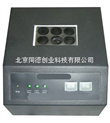 COD消解器TYCH-04