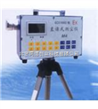 直读式粉尘浓度测量仪TR-CCX-1000
