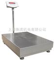 150公斤电子台秤-计重台秤-200公斤电子台秤