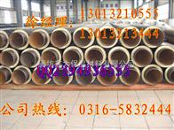 廊坊生产优质直埋式保温管道