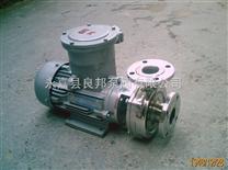 防爆水泵良邦制造系列产品