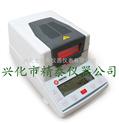 供应JT-K8-淀粉水分测试仪 改性淀粉水分测定仪 微量水分检测仪,卤素水分仪,水份仪