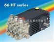 高溫高壓柱塞泵HT6646