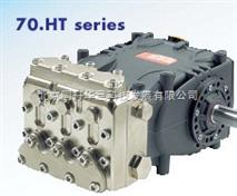 意大利高溫高壓柱塞泵HT7095
