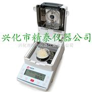 JT-K8淤泥水分含量测定仪-淤泥水分测试仪 实验室测量淤泥的水分设备