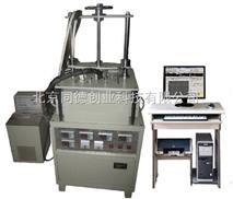 高温导热系数测试仪(水流量平板法)/导热仪/导热系数检测仪 型号:YV-DRS-III