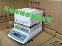銷售JT-100鹵素水分測試儀-JT-100橡膠原料水分測定儀 橡膠顆粒水分檢測儀