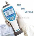 MetoneHHPC+系列手持式粒子计数器,尘埃粒子计数器厂家直销