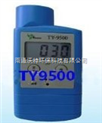 TY-9500P(O3)-便攜式臭氧檢測儀