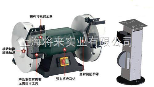 价格实惠 ds 125砂轮机,电动砂轮机厂家
