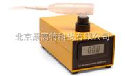 EC80磷化氢检测仪