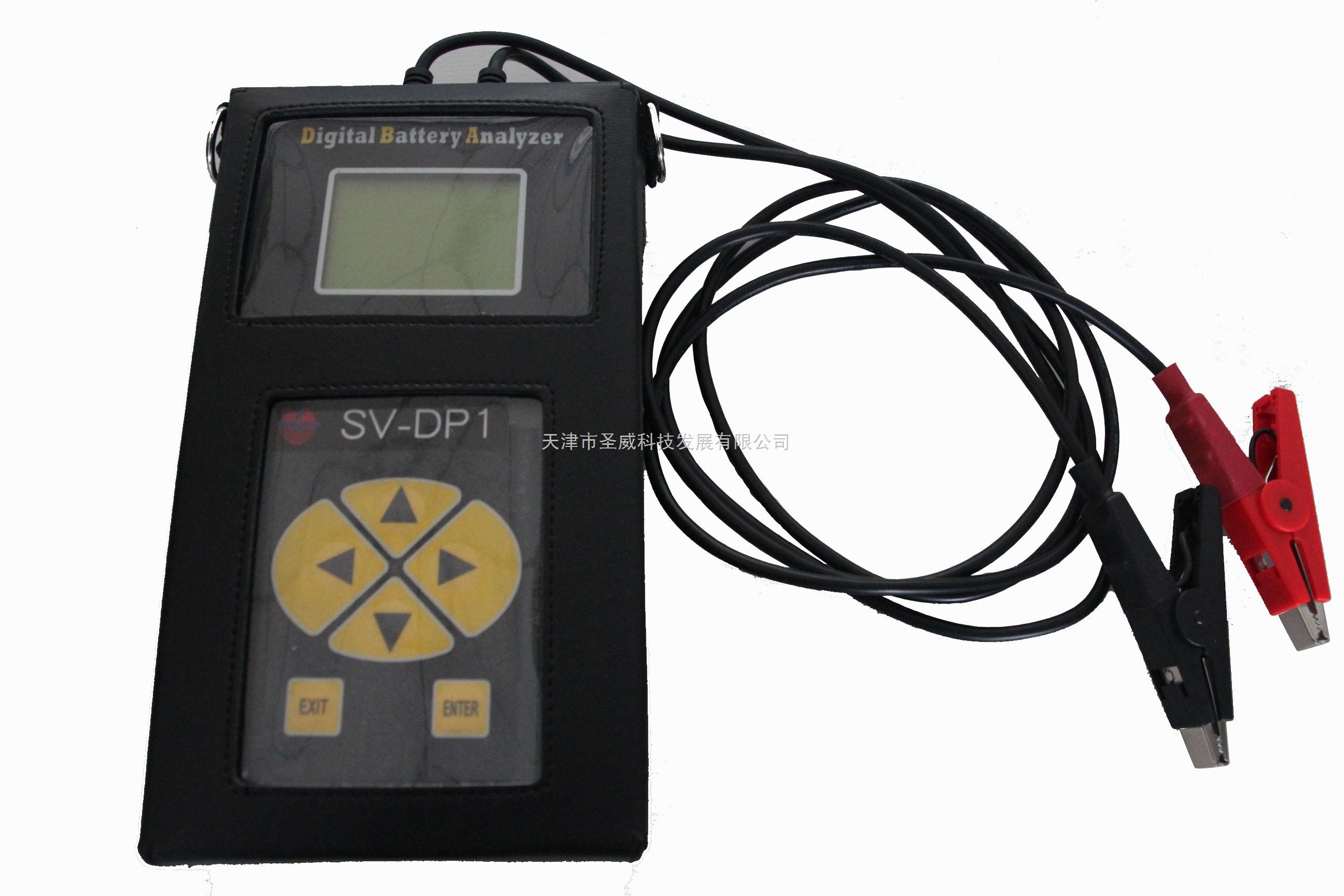 sv-dp1 智能电瓶检测仪