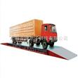 天津电子称,内蒙古180吨移动式电子汽车衡3x20m(电子秤优惠进行中!)