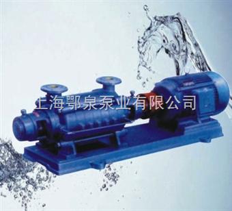 GC锅炉给水泵