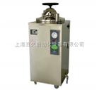 立式压力蒸汽灭菌器(全自动,数显)外循环,下排气式YXQ-LS-75SII