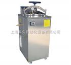 立式压力蒸汽灭菌器 YXQ-LS-100G