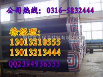 聚氨酯防水保温管,预制聚氨酯防腐保温管,聚氨酯耐老化保温管