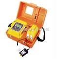 便攜式四種氣體檢測儀