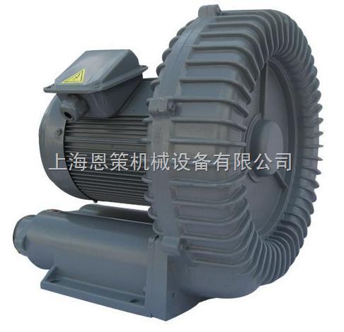 台湾全风TB-400环形高压鼓风机