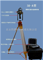 便携式激光盘煤仪TVC-3D-A